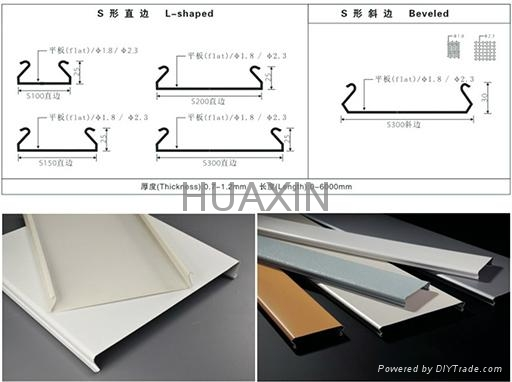 Aluminum ceiling panels specification