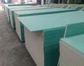 防潮石膏板 4