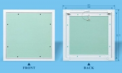 Access doors for ceiling repair work with waterproof gypsum board inside