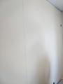无石棉纤维水泥外墙板