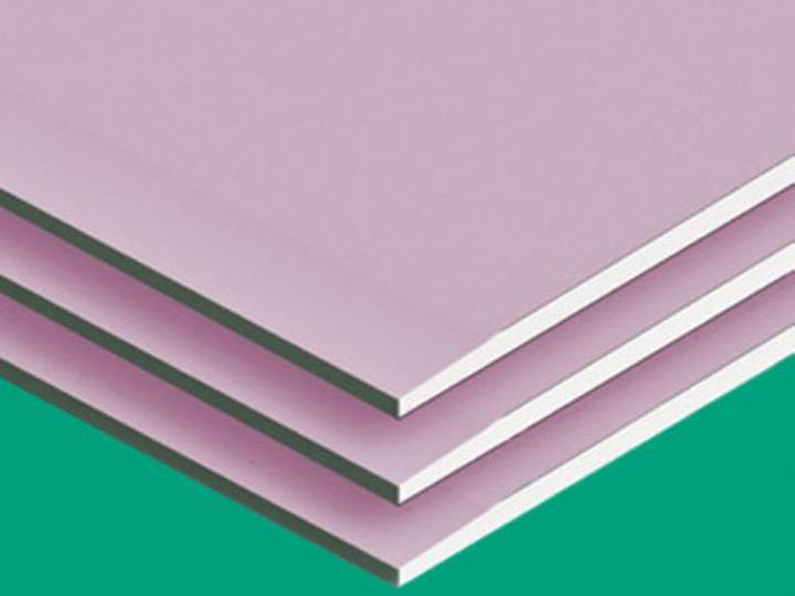 Fire rated gypsum boards