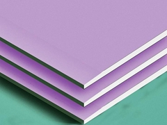High fire rated gypsum boards for distribution/Advantage