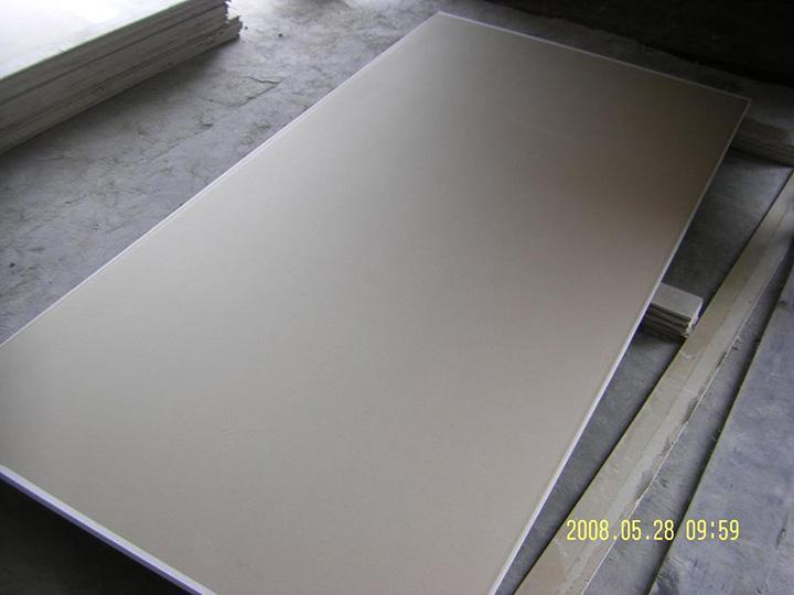 Normal plasterboard