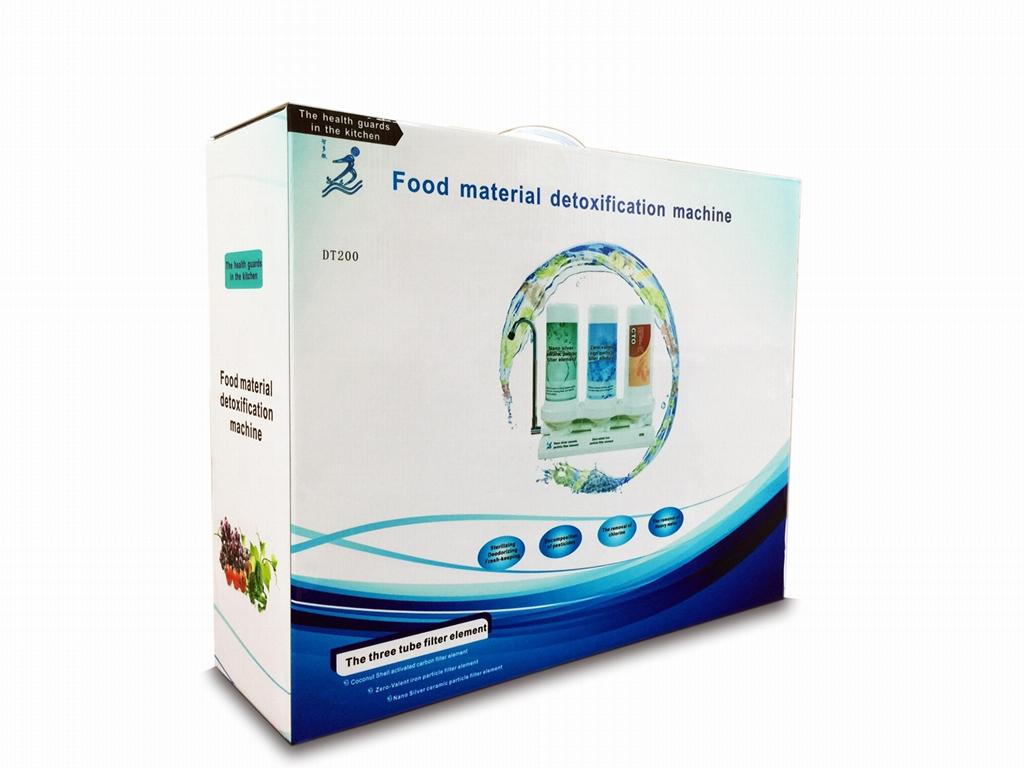 Fruit and vegetable detoxification  machine 2