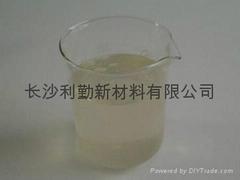减水剂 Cormix SP40