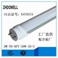 LED日光燈管 2