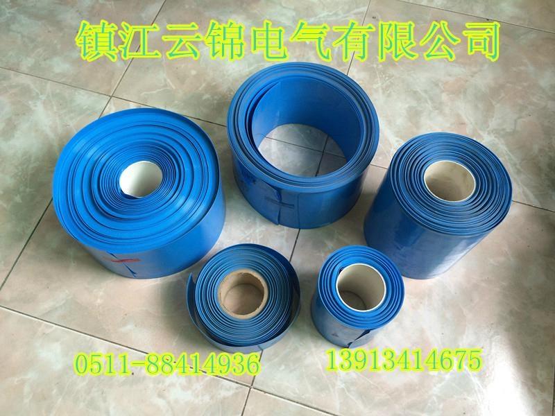 熱縮母排套管 2
