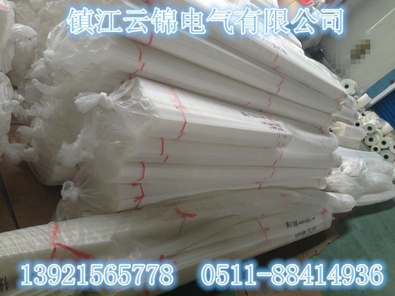 母線槽配件聚酯套管 5