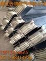 江蘇揚中D/FD-X鋁合金空氣型母線 3