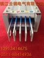 江蘇揚中D/FD-X鋁合金空氣型母線 4