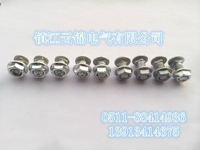 橋架螺栓 1