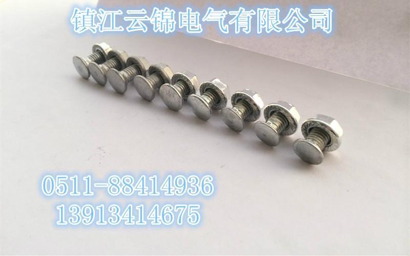 橋架螺栓 4