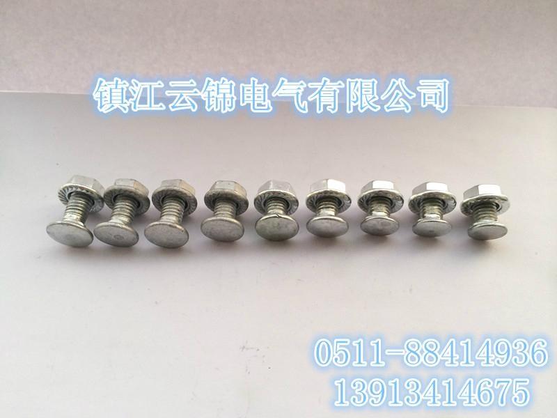 橋架螺栓 5