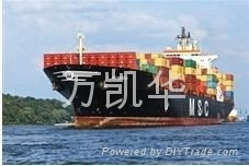 Import & Export FCL Service