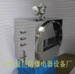 不鏽鋼防爆儀表箱