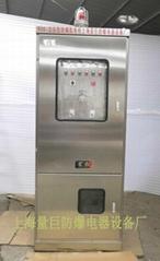 不锈钢正压型防爆配电柜