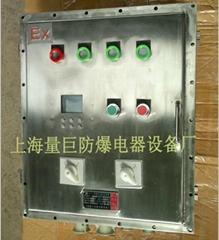 防爆變頻器箱