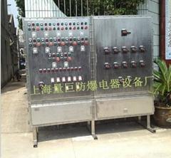 防爆配電櫃