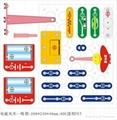 Electronic education kits