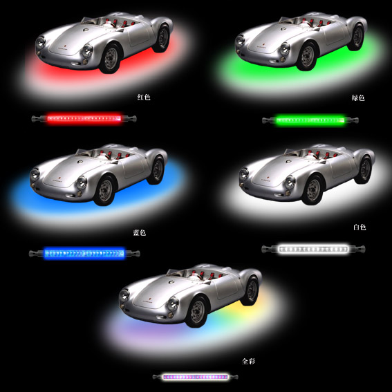 這是一種新型的汽車裝飾產品,集安全性、實用性、裝飾性為一體。底盤燈的 功能不不僅于照明,剎車警示、方向燈、停車顯示都能作用,比如說打左方向燈 ,底盤燈左邊也會跟著亮起;剎車時,底盤燈會全亮;車子停止時,則是一閃一 閃,達到警示效果。在夜間、霧天、雨天以及能見度差的路上,它可以很好的為行 人或者其他車輛提供您的愛車行使或者泊車時的位置標識,以減少事故隱患,您需 要檢查汽車底盤或者查看更換輪胎時,它將能給您帶來方便,此外還有非常好的裝 飾效果。 吉潤超炫LED底盤燈的外管採用了防水防震PVC管,中間有防震襯扣