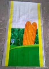 彩印塑料編織袋