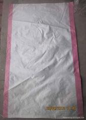 化肥編織袋