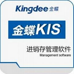 珠海金蝶KIS商贸标准版