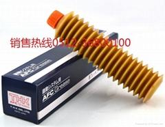 日本原裝THK AFC貼片機潤滑油脂70G