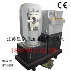 xt-350t鋼絲繩壓套機