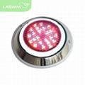Flat LED swimming pool underwater light 2