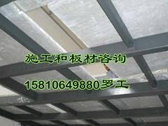 24mmLoft钢结构楼板