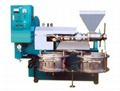 rice bran oil preatment machine 1