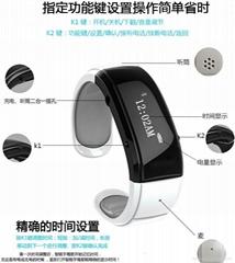 專業訂製帶GPS心率監測運動健康手環