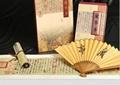 《蘭亭序扇畫套裝》真絲織錦畫