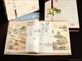西湖十景絲綢郵票冊