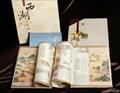 西湖十景絲綢郵票冊 2