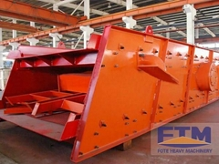 Mechenical Grizzly Vibrating Feeder
