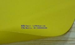0.4mm黄色PVC防水工业雨衣面料