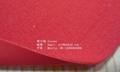 0.5mm抗菌防霉红色PVC贴