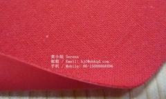 0.5mm抗菌防霉紅色PVC貼合棉布充氣浮帶面料
