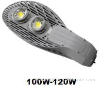 high power led street light cob chip