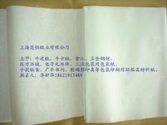 单面光白牛皮纸50g