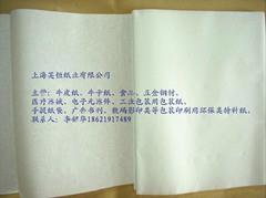 單面光白牛皮紙50g