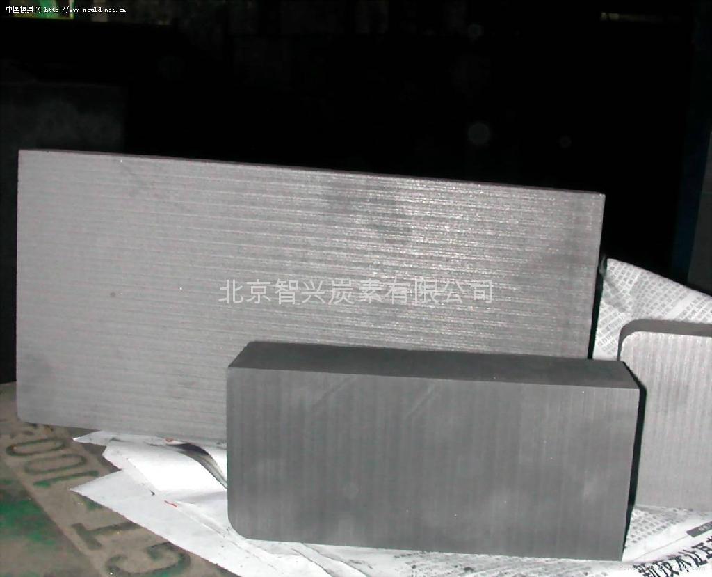 Graphite plate  Graphite brick