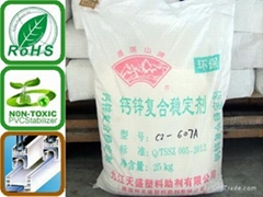 Eco-friendly Calcium-zinc compound stabilizer