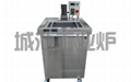 Small mobile quenching tank