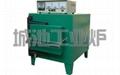 Energy saving high temperature box type