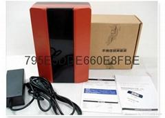 MDPB-02簡裝升級版 手機信號屏蔽器