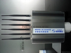 MDPB-5E(6通道) 4G升級版手機信號屏蔽器