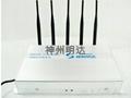 MDPB-29旋鈕手機信號屏蔽